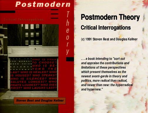 essay postmodern theory